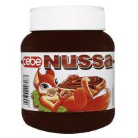 Crema Tartinabila de Cacao cu Alune, Cebe Nussa, 750g